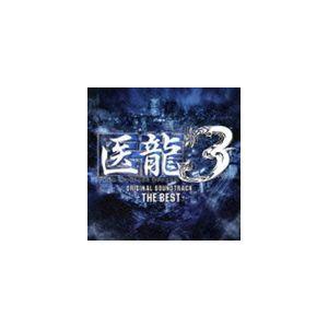 (オリジナル・サウンドトラック) 医龍3 THE BEST [CD]|dss