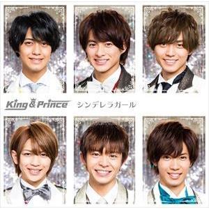 King & Prince / シンデレラガール(通常盤) [CD]|dss