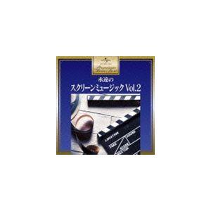 プレミアム・ツイン・ベスト::永遠のスクリーン・ミュージック・ベスト Vol.2 [CD]|dss