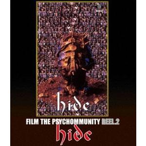 hide/FILM THE PSYCHOMMUNITY REEL.2 [Blu-ray] dss