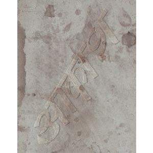 椎名林檎と彼奴等の居る真空地帯 [Blu-ray]|dss