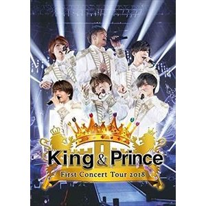 King & Prince First Concert Tour 2018(通常盤) [Blu-ray] dss