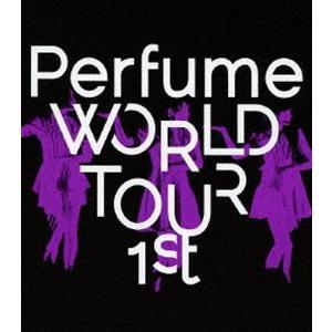 Perfume WORLD TOUR 1st [Blu-ray]|dss