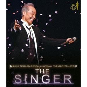 谷村新司リサイタル in 国立劇場「THE SINGER」2016 & 2017 [Blu-ray] dss