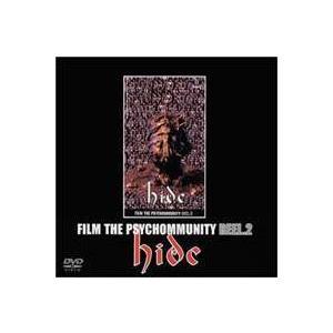 FILM THE PSYCHOMMUNITY REEL.2 [DVD] dss