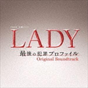 種別:CD (オリジナル・サウンドトラック) 解説:北川景子主演、プロファイリングチームの活躍を描く...