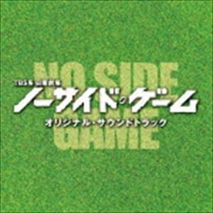 (オリジナル・サウンドトラック) TBS系 日曜劇場 ノーサイド・ゲーム オリジナル・サウンドトラック [CD] dss