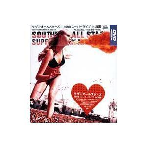 サザンオールスターズ/1998 スーパーライブ in 渚園 [DVD]|dss