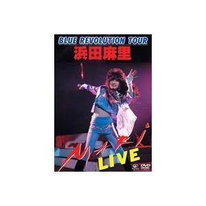 浜田麻里/BLUE REVOLUTION TOUR 浜田麻里 LIVE! [DVD]|dss