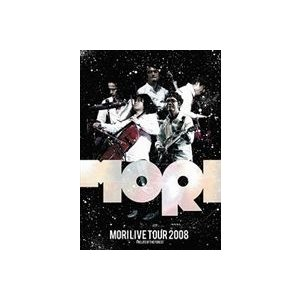森 LIVE TOUR 2008〜The life of the forest〜 [DVD]|dss