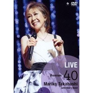 高橋真梨子/LIVE Premium 40 [DVD] dss
