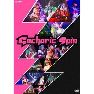 Gacharic Spin/TOUR 止まらな...の関連商品1