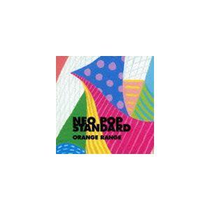 ORANGE RANGE / NEO POP STANDARD(通常盤) [CD]|dss