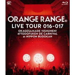 ORANGE RANGE LIVE TOUR 016-017 〜おかげさまで15周年! 47都道府県 DE カーニバル〜 at 日本武道館(通常版) [Blu-ray]|dss
