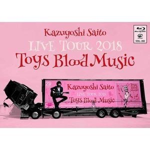 斉藤和義/Kazuyoshi Saito LIVE TOUR 2018 Toys Blood Music Live at 山梨コラニー文化ホール 2018.06.02 [Blu-ray]|dss