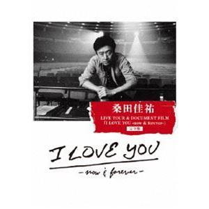 桑田佳祐 LIVE TOUR & DOCUMENT FILM I LOVE YOU -now & forever- 完全盤 [Blu-ray]|dss