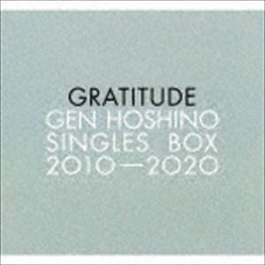 "星野源 / Gen Hoshino Singles Box ""GRATITUDE""(生産限定盤/12..."