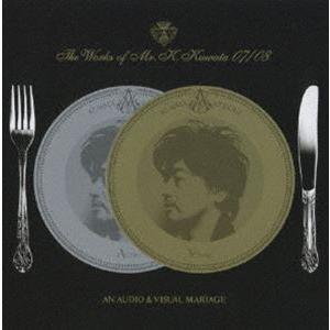 桑田佳祐/桑田さんのお仕事 07/08 〜魅惑のAVマリアージュ〜(通常版) [DVD]|dss