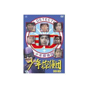 少年探偵団 BD7 DVD-BOX [DVD]
