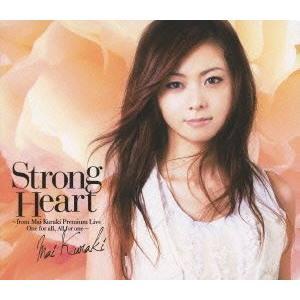 倉木麻衣/Storong Heart〜from Mai Kuraki Premium Live One for all,All for one〜(初回限定盤) [DVD]|dss
