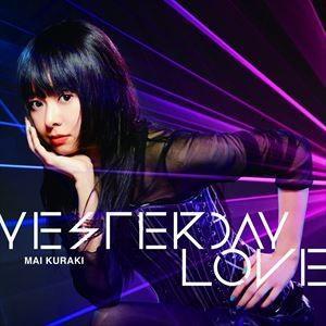 倉木麻衣/YESTERDAY LOVE [DVD]|dss