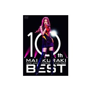 "倉木麻衣/10TH ANNIVERSARY MAI KURAKI LIVE TOUR ""BEST"" [DVD]|dss"