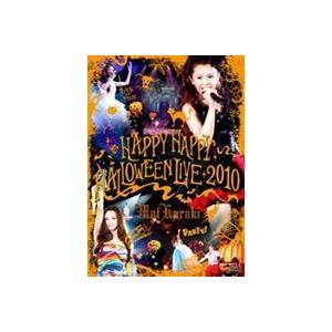 倉木麻衣/HAPPY HAPPY HALLOWEEN LIVE 2010 [DVD]|dss