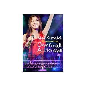 倉木麻衣/Mai Kuraki Premium Live One for all,All for one [DVD]|dss