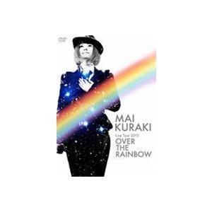 倉木麻衣/Mai Kuraki Live Tour 2012〜OVER THE RAINBOW〜 [DVD] dss