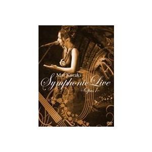 倉木麻衣/Mai Kuraki Symphonic Live -Opus 1- [DVD] dss