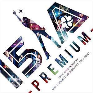 """倉木麻衣/15th Anniversary Mai Kuraki Live Project 2014 BEST""""一期一会""""〜Premium〜(完全限定生産BOX盤) [DVD] dss"""