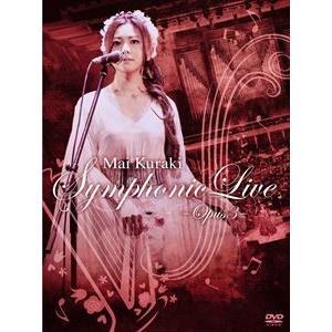 倉木麻衣/Mai Kuraki Symphonic Live -Opus 3- [DVD] dss