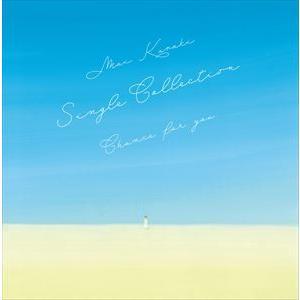 倉木麻衣 / Mai Kuraki Single Collection 〜Chance for you〜【Rainbow Edition】(初回盤/4CD+2DVD) [CD]|dss