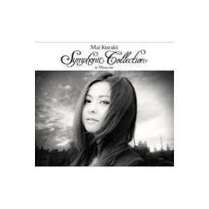 倉木麻衣/Mai Kuraki Symphonic Collection in Moscow(通常盤) [DVD]|dss