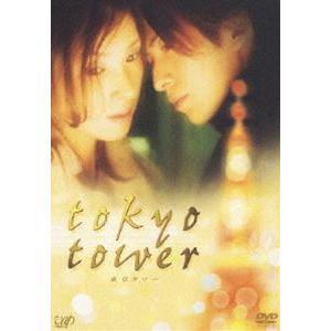 東京タワー 通常版 [DVD]|dss