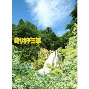 釣りキチ三平 [DVD] dss