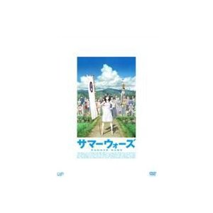 サマーウォーズ [DVD]|dss