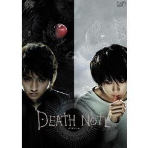 DEATH NOTE デスノート 【スペシャルプライス版】 [DVD]|dss