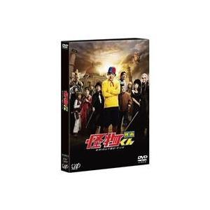 映画 怪物くん 豪華版(初回生産限定) [DVD] dss