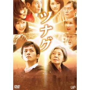 ツナグ [DVD]|dss