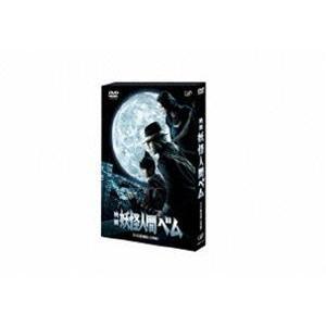 映画 妖怪人間ベム 豪華版 [DVD]|dss