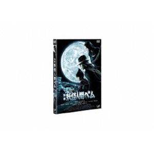 映画 妖怪人間ベム 通常版 [DVD]|dss