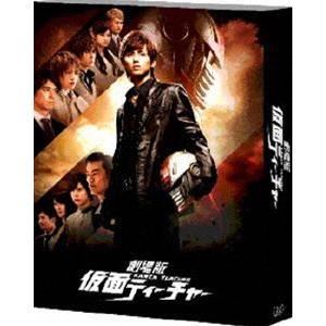 劇場版 仮面ティーチャー 豪華版<初回限定生産> [DVD]|dss