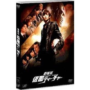 劇場版 仮面ティーチャー 通常版 [DVD]|dss