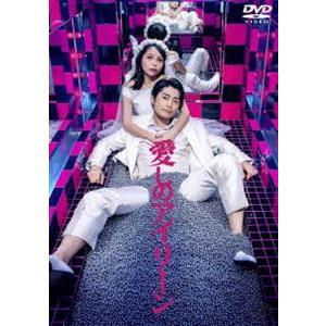愛しのアイリーン [DVD]|dss