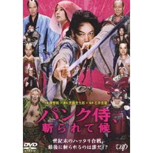 パンク侍、斬られて候 [DVD]|dss