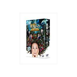 悪夢ちゃん Drea夢Pack<初回限定版> [DVD]|dss
