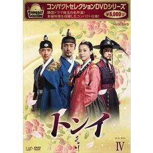 コンパクトセレクション第2弾 トンイ DVD-BOX IV [DVD]|dss