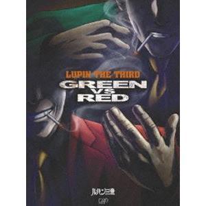 ルパン三世 GREEN vs RED【通常版】 [DVD]|dss