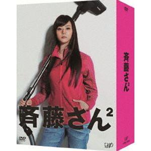 斉藤さん2 DVD-BOX [DVD] dss